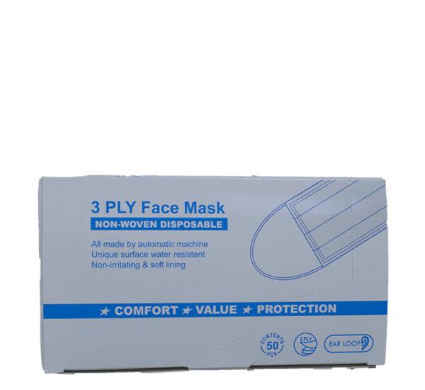 Maska troslojna jednokratna s gumicom