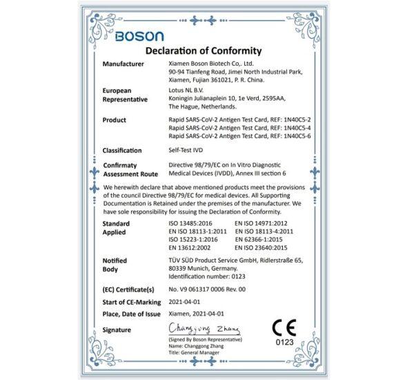 Rapid SARS-CoV-2 Antigen Test Card